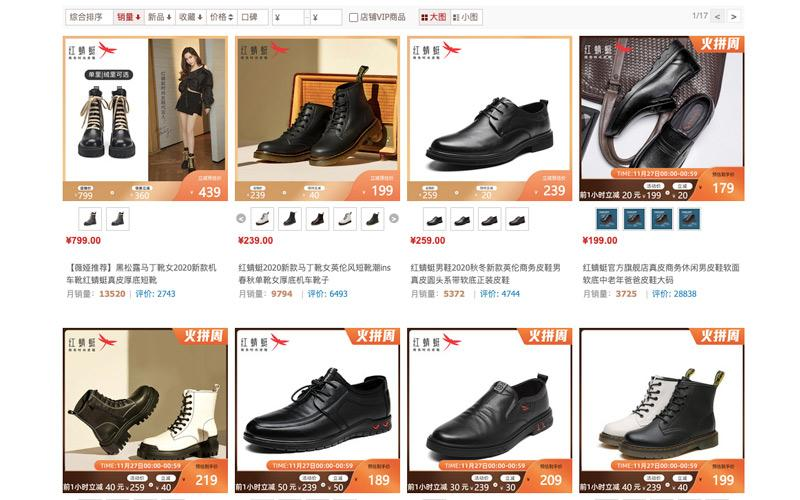Một trong những hàng giày nội địa Trung Quốc chất lượng đến từ Red Dragonfly